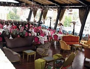 El Techo Mexicano Lounge